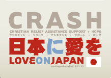 CRASH: Love On Japan